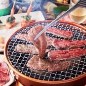 上質なお肉をご堪能ください