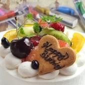 お祝いのケーキも承ります