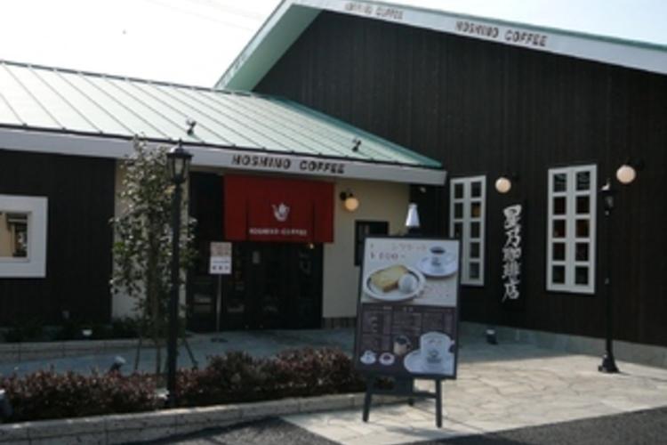 星乃 珈琲 店 コロナ