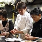 「須賀シェフの料理教室」