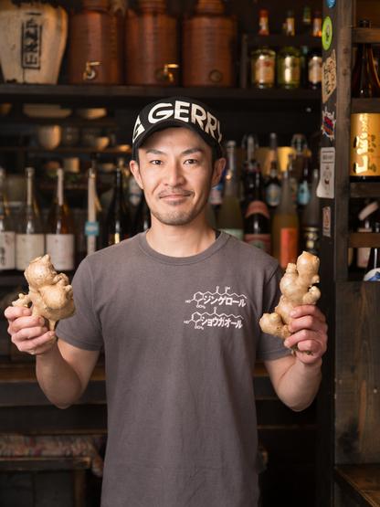 生姜料理 しょうが(新百合ヶ丘/創作料理)<ネット …
