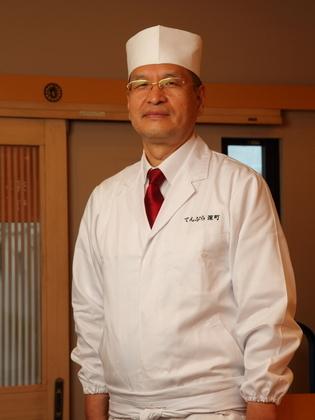 深町 正男 氏
