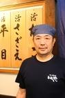 西田 知史 氏
