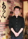 請川 隆志 氏