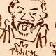 アキ 齊藤
