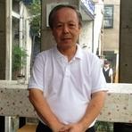 小澤 勇 氏
