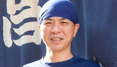 片山 義邦 氏