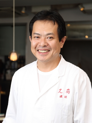 渡邉 嘉朗 氏