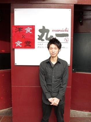 紀藤 翔太 氏