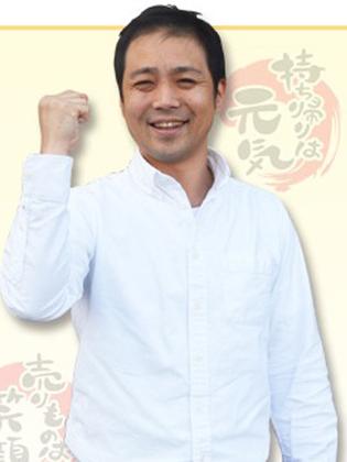 林 正徳 氏