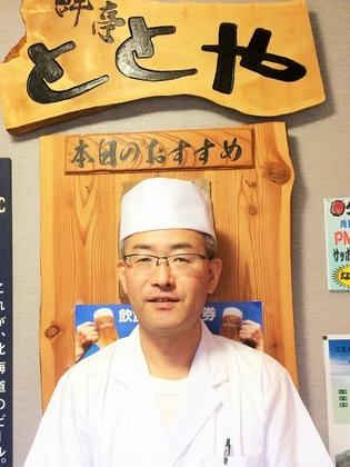 吉田 良一 氏
