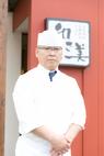 野生須 弘貴 氏