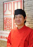 作田 健一 氏
