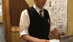 井澤 洋文 氏