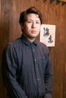 田伏 博登 氏