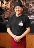 西村 一彦 氏