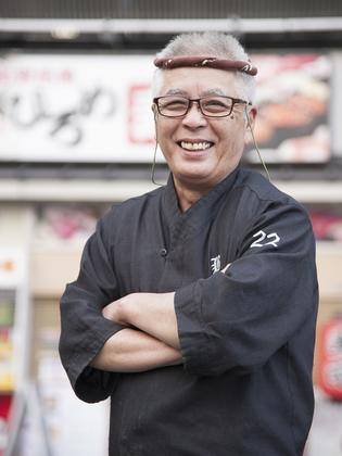片山 隆士 氏