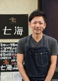 戸田 陽平 氏