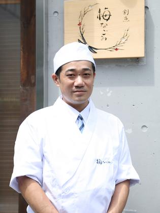 梅田 毅 氏