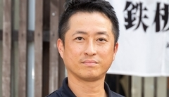 村田 剛 氏