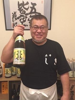 齊藤 四郎 氏