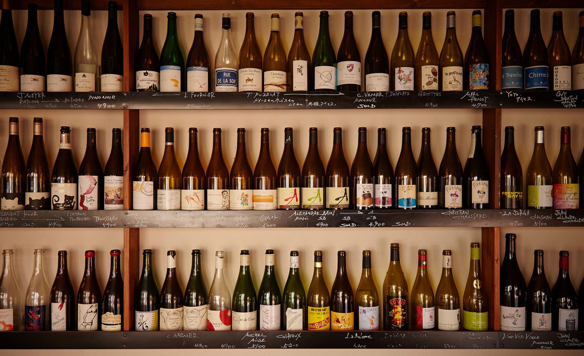 プロが通う、自然派ワインの名店:東京編