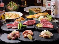 特選焼肉6種盛り&人気鉄板料理3種付きコース